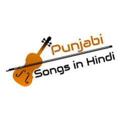 Punjabi Songs in Hindi