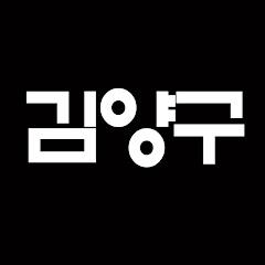 김양구닷컴