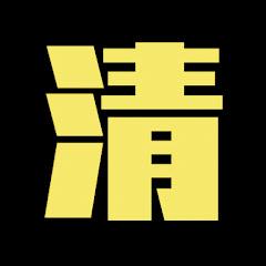 清ちゃんスポーツ