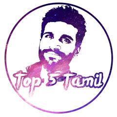 TOP 5 TAMIL