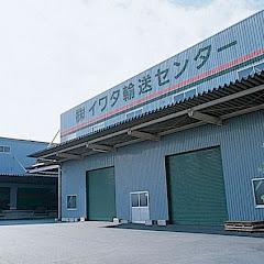 【保管から輸送まで】静岡の運送会社イワタ輸送センター