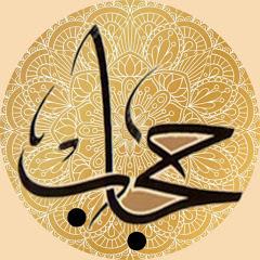 Hijab Wazaif Channel