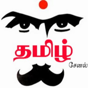 Tamil Channel
