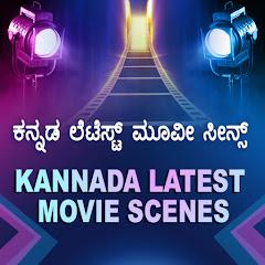 Kannada Movies Clips