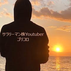 明日の注目銘柄・オススメ株主優待・高配当株をわかりやすく解説するチャンネル