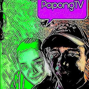 PapongTV