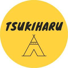 TSUKIHARU