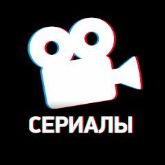 Новости Сериалов