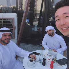 한국남자 رجل كوري Jae, Korean man in UAE