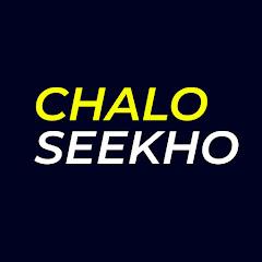 Chalo Seekho