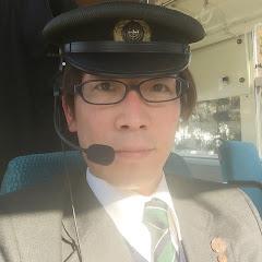 SEKITSUBAバス運転手