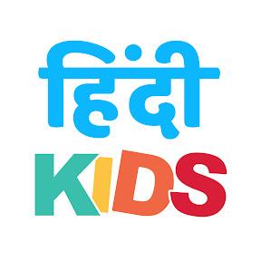 Hindi Kids