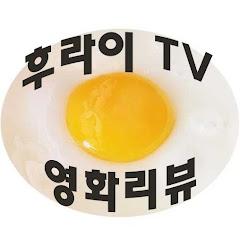 후라이티비[FRY TV] 영화리뷰 결말포함
