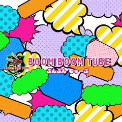 BoomBoom Tube