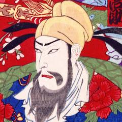 東亜歴史 East Asian history