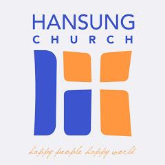 한성교회 Happy People