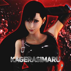 Kagerasimaru