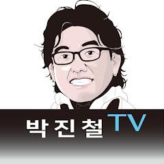 박진철TV_도시어부 박진철 프로