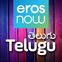 Eros Now Telugu