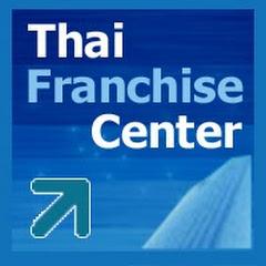 ThaiFranchise Center