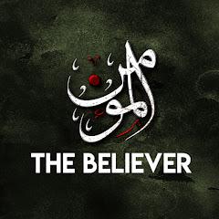 The Believer Bangla