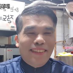 김대석 셰프TV