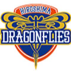 【公式】広島ドラゴンフライズ