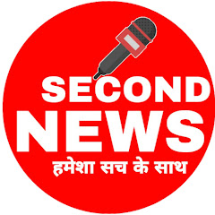 SECOND NEWS