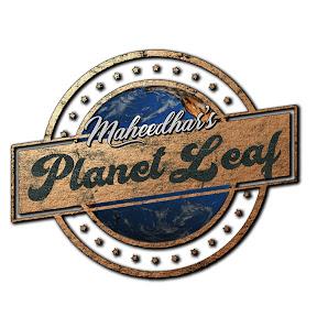 Maheedhar's Planet Leaf