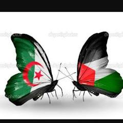 جزائرية و الفخر ليا