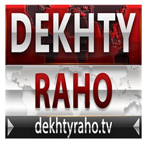 Dekhty Raho TV Official