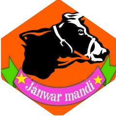 Janwar Mandi