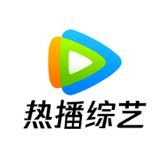 腾讯视频 - 热播综艺