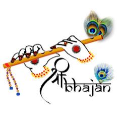 Shree Bhajan