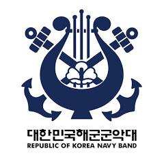 해군 군악대 Republic Of Korea Navy Band