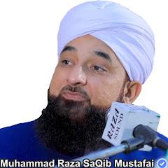 AK Islamic Status Official