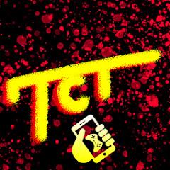 TCT Gamer
