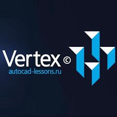 Студия Vertex