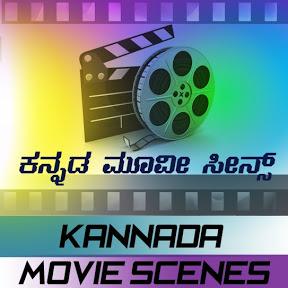 Kannada Movie Scenes