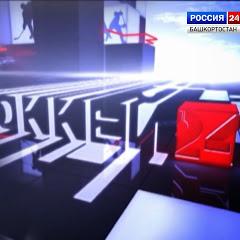 Хоккей 24 Россия 24-Башкортостан