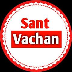 Sant Vachan