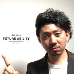 NONAのFUTURE ABILITY