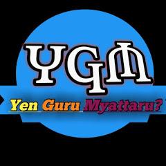 Yen Guru Myatteru ಕನ್ನಡ