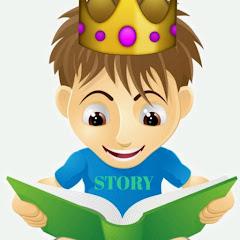 CHILDREN'S STORIES