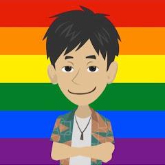 ゲイの日常【KIRAくん】