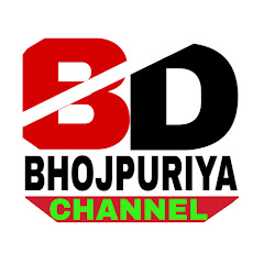 BD Bhojpuriya