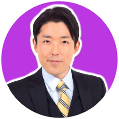 【公認】中田敦彦の超・集中講義【YouTube大学】