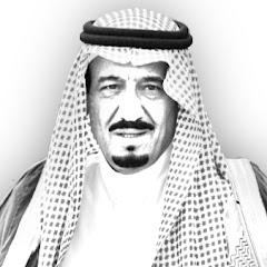 الامبراطورية السعودية