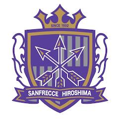 サンフレッチェ広島 l SANFRECCE HIROSHIMA