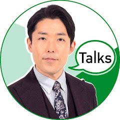 中田敦彦のトーク- NAKATA TALKS
